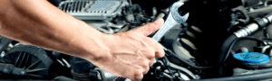 Ремонт автомобиля